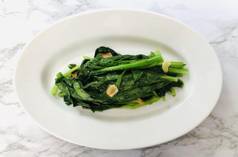 Sautéed Garlic Yu Choy